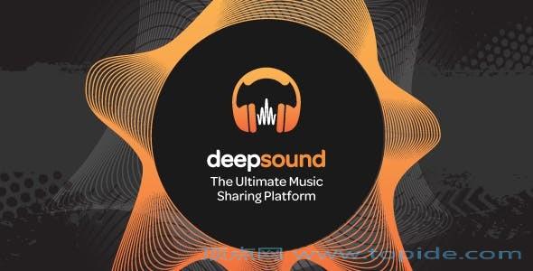 DeepSound v1.2 – PHP音乐分享社交平台