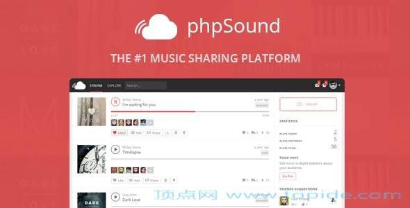 phpSound v6.2.0 – PHP音乐分享平台