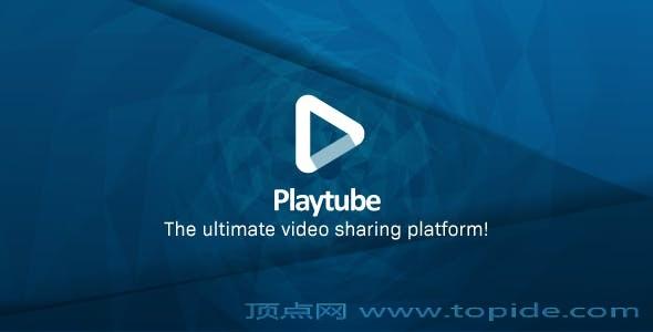 PlayTube v1.8 – PHP视频上传分享源码