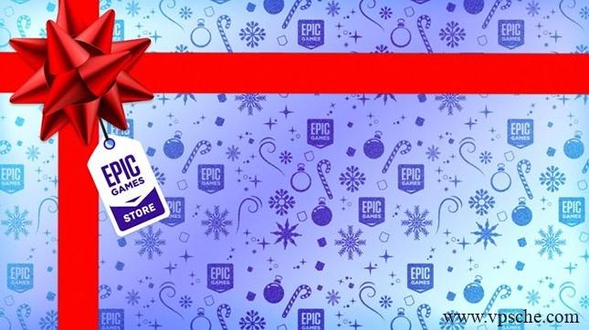Epic游戏商城年假日特卖将于 12 月 18 日强势归来,推出特惠大礼,以及 15 日每天一款免费游戏!