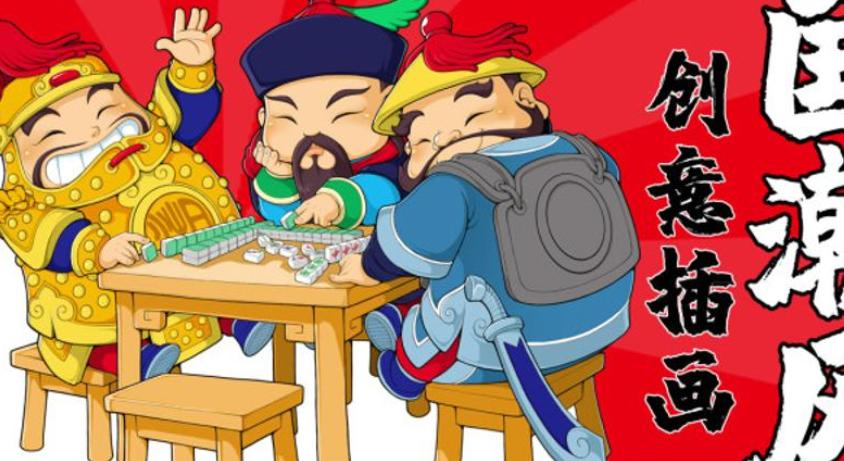 最炫国潮风创意插画设计大师班