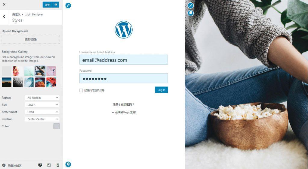 登录页面美化WordPress插件Login Designer (https://www.wpzt.net/) WordPress插件 第1张