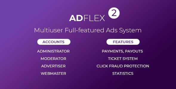 AdFlex v2.0.4 – 多用户全功能广告系统破解版