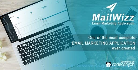 MailWizz v1.9.18 – php邮件营销应用