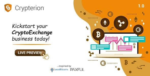 Crypterion v1.0 – 多功能加密货币交换软件