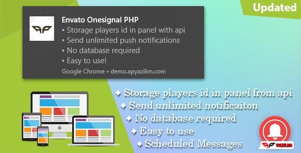 OneSignal v1.5 – OneSignal PHP 推送通知面板