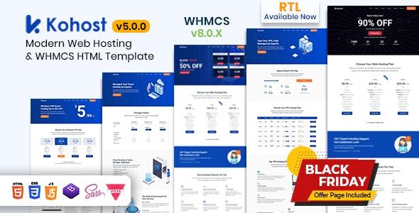 Kohost v5.0.0 – 时尚的主机站模板WHMCS模板