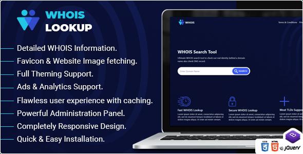 Whois Lookup v1.2 – PHP Whois 查询脚本