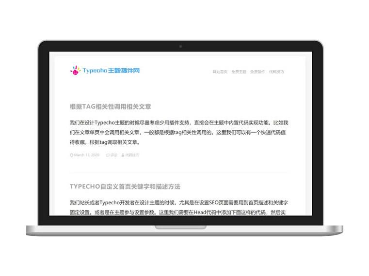 HucorePro单栏简洁Typecho主题.jpg