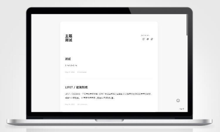 LIFET一个简单的单栏Typecho主题.jpg