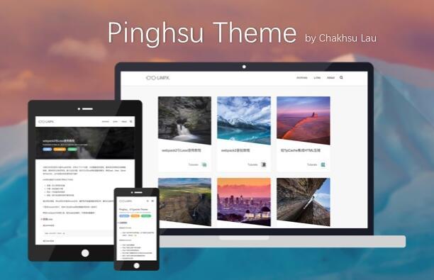 Pinghsu一款优质的Typecho主题