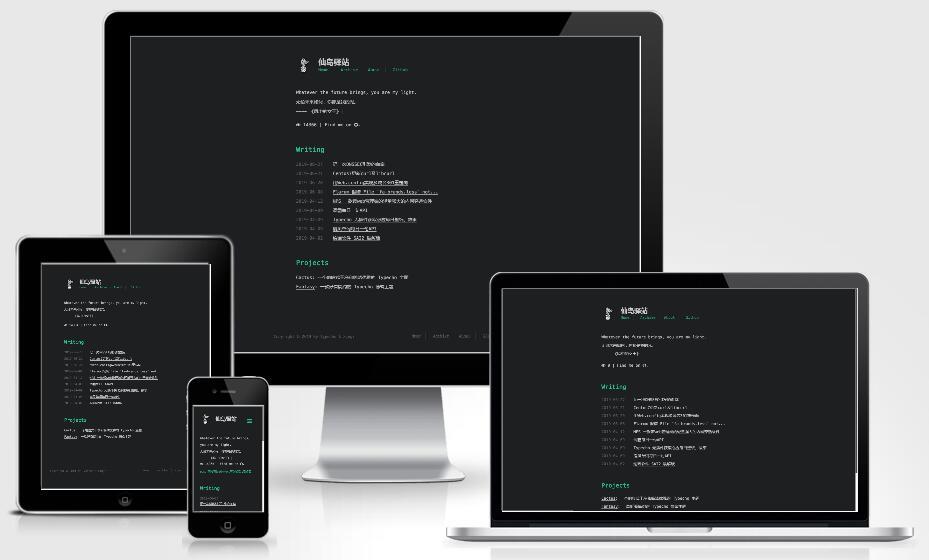 Cactus一个响应式干净和简洁优雅的Typecho主题.jpg
